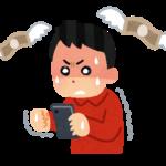 【悲報】株価大暴落で30歳で貯金ゼロwwwwwwwwwwwwwwww