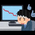 【悲報】日経平均、やっぱり逝く…16000円へ