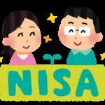 【悲報】積立NISAワイ、ふと口座を見たら資金が減りまくってて咽び泣く