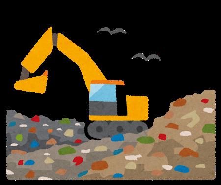 【悲報】ゴミ処理場に就職した結果wwwwwwwwww
