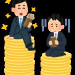 なんで日本は薄給の専門職がこんなにも多いの?