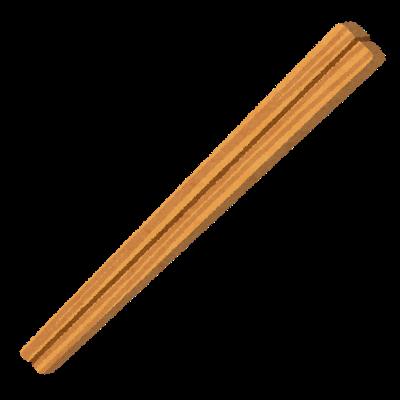 100均の割り箸を1本3万円で売って、5時間で30万円wwwwwwwww