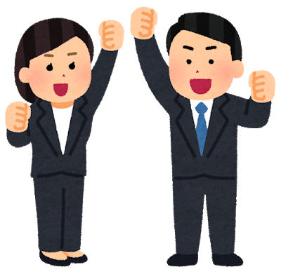 日本企業「給料上がったら仕事頑張るって言う人は、上がってもやりません」